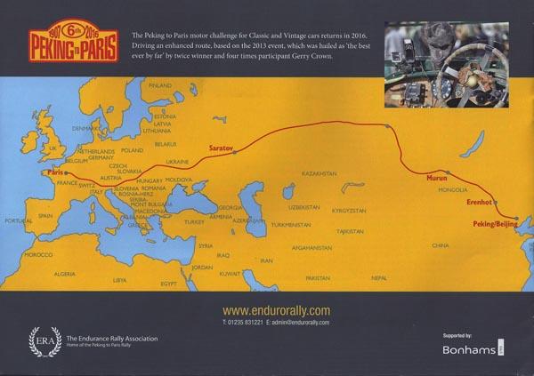 Beijing-Paris 2016 General Route Map